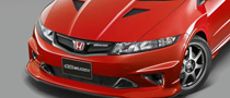 Mugen Confirms Civic Type R 'Mugen' Prototype