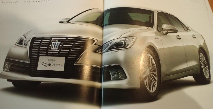 New 2013 Toyota Crown Leaked Photos