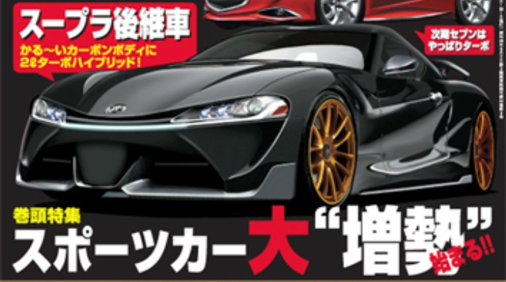 New Info On The Upcoming Toyota Supra Surfaces Autoevolution