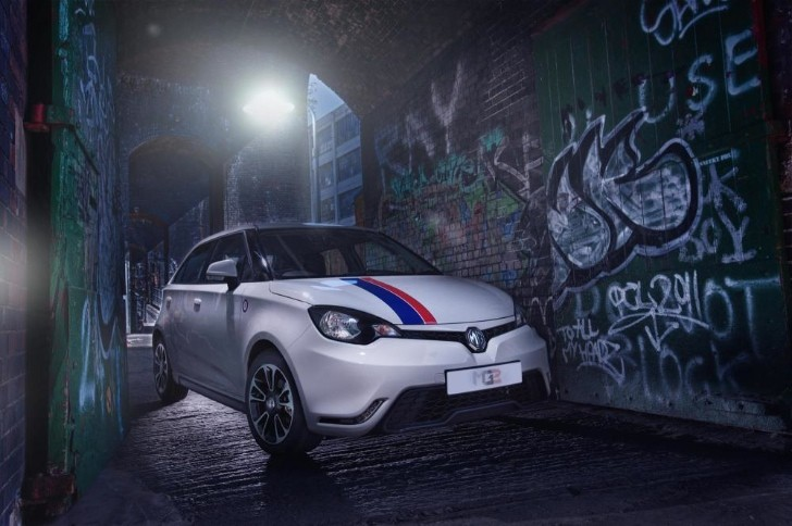 New MG Dealership Opening in the UK