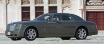 New Money-eater Phantom Coupe Launched