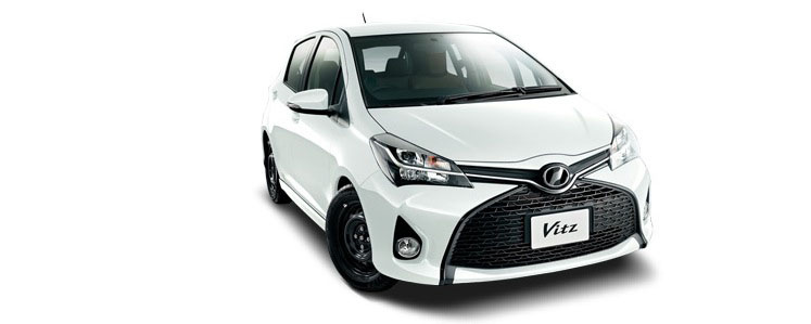 New Toyota Yaris Vitz Gets Four Interesting Setups In