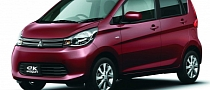 Nissan, Mitsubishi Reveal Jointly-Developed Minicar