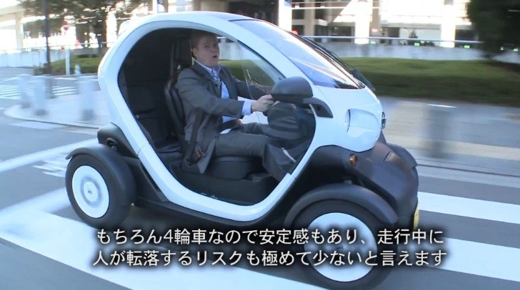 Nissan Testing Twizy EV in Japan [Video]
