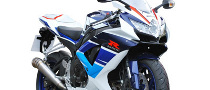 Online Reservations Only for Anniversary Suzuki GSX-R750