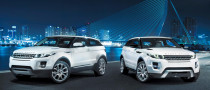 Range Rover Evoque to Appear at Royal Windsor Horse Show