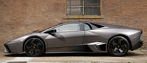 Rare Lamborghini Reventon Auctioned on eBay