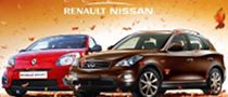 Renault to Use Nissan Global Platform for Indian Compact Car