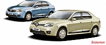 Rendering: Next Dacia and Renault Logan