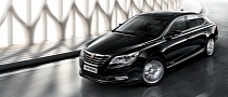 Roewe Unveils New Sedan Based on Buick LaCrosse in Beijing [Photo Gallery]