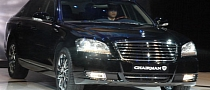 Saang Young Chairman W Updated Limousine Unveiled