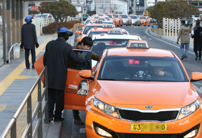 South Korean Taxi Companies Introduce Official Puke Tax