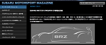 Subaru BRZ STI to Race in Japan Touring Car Championship