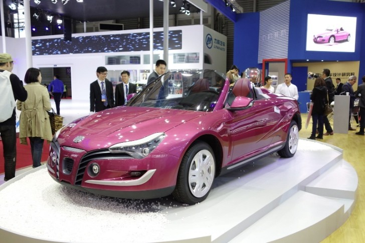 Tongji Auto Shows New EV Roadster Concept