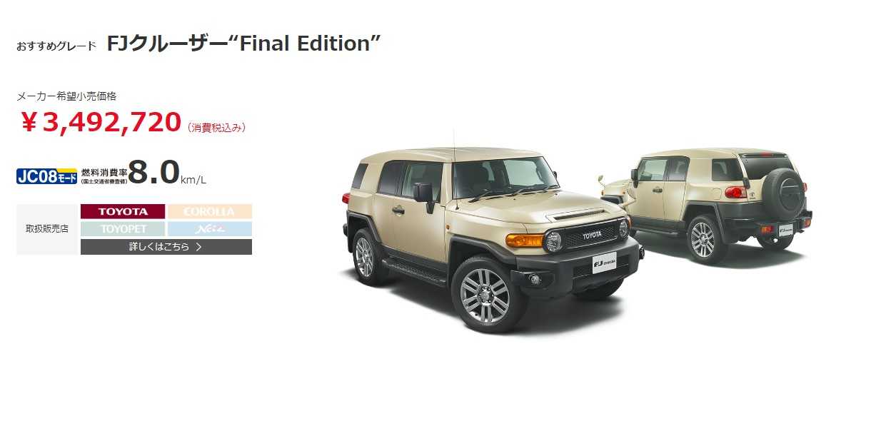 9 Photos. 2017 Toyota FJ Cruiser ...