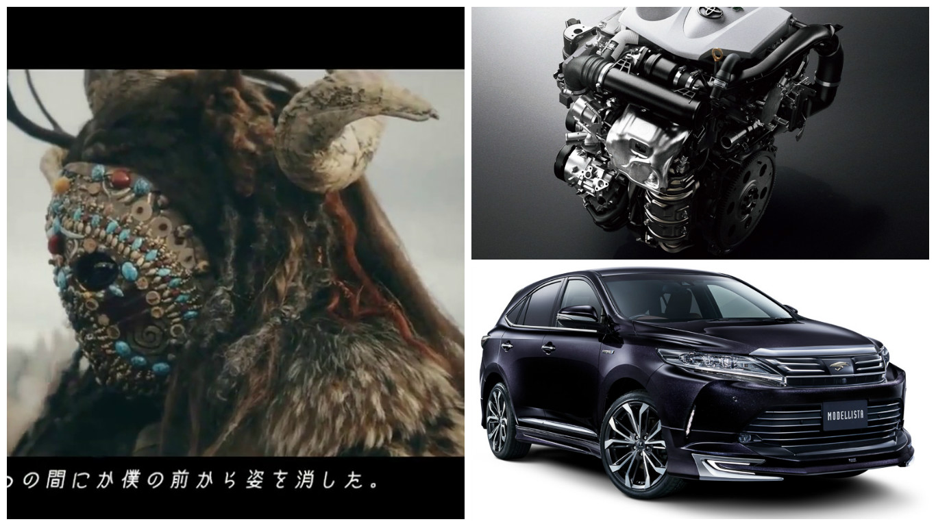 Toyota Harrier Gets 2 0l Turbo Modellista Kit And Wild Creature Commercial