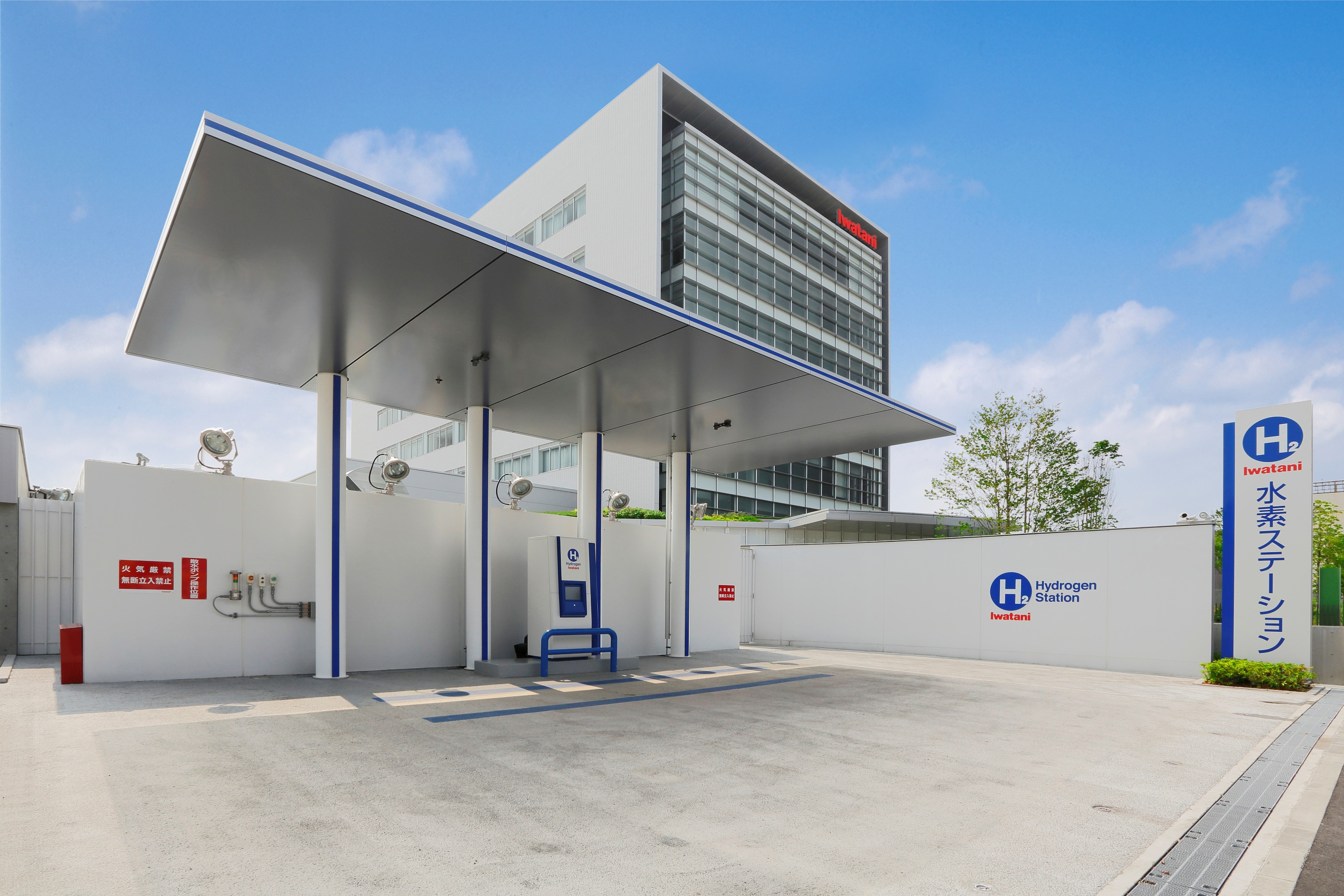 Toyota nissan and honda shake hands over joint hydrogen for Honda in network