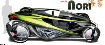Toyota Offers the NORI Concept
