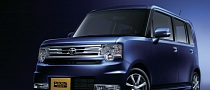 Toyota Pixis Space Takes on Japanese Kei Car Market