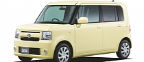 Toyota's Pixis Kei Car Brand Debuts with the Space