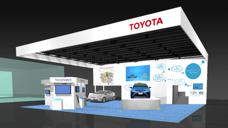 Toyota to unveil cutting edge technology in japan for Cutting edge technology news