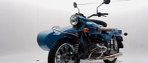 Ural Gaucho Rambler Photos Leaked [Photo Gallery]