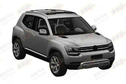Volkswagen Taigun Production Version Revealed by Patent Sketches? [Photo Gallery]