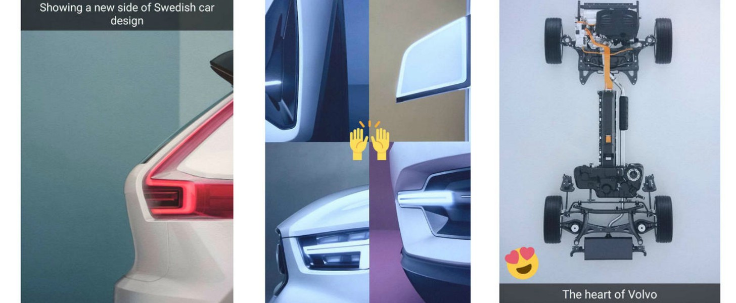 Volvo Continues to Tease 40 Series Family