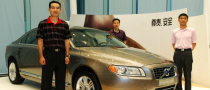 Volvo S80L, the Choice of Chinese Astronauts