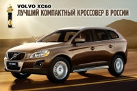 Russians: We like Volvo!!!