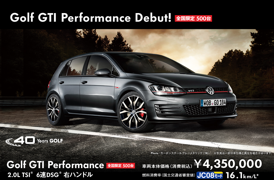 Vw Japan Announces Limited Edition Gti To Celebrate Golfs 40th