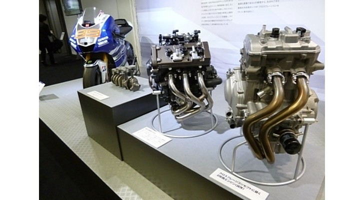 Yamaha Shows Mystery Parallel Twin Engine