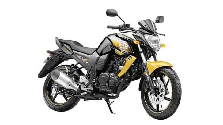 Yamaha Fz Price In Mumbai