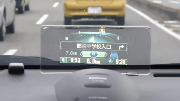 your toyota prius v can now have head up display. Black Bedroom Furniture Sets. Home Design Ideas