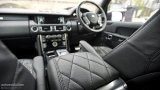 KAHN Range Rover Harris Tweed Edition center console
