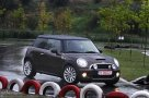 MINI Cooper S Mayfair 50  photo #3