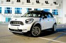 MINI Countryman Cooper S three quarters front view during night
